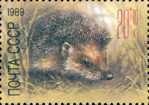 http://hedgehog-stamps.narod.ru/fauna/img/ussr1989-4.jpg